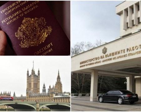 Българите в Англия могат да кандидатстват за статут на уседналост само с международен паспорт