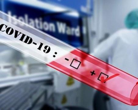 Гигант в тютюневата индустрия разработва ваксина срещу Covid-19