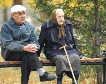 Средната продължителност на живот у нас се е вдигнала почти до 75 години, но сме далече от тази в ЕС