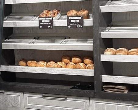 Заедно срещу коронавируса! Пекарна дарява хляб на нуждаещи се в Пловдив