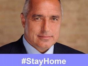 Бойко Борисов: Гордея се с всеки един български гражданин! Трябва да удължим извънредното положение до 13 май!