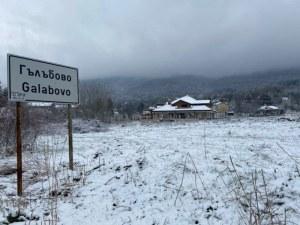 Първоаприлски сняг натрупа в кукленското село Гълъбово