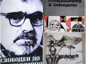 Рашко Сугарев - лекарят, който се посвети на литературата и превода