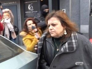 Шефката на Басейнова дирекция в Пловдив вече е уволнена, прекратиха делото по отстраняване