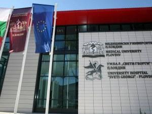 Студенти от Медицинския университет с позиция за лабораторията в Пловдив