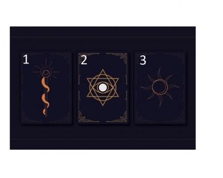 Изберете си карта и вижте какво ви очаква