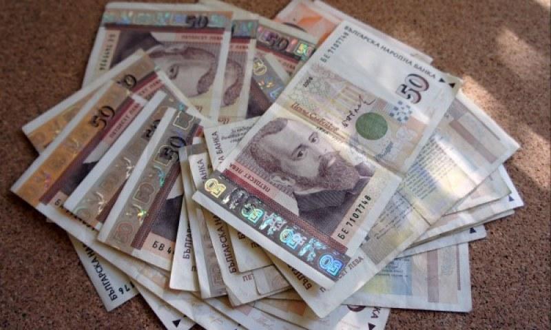 90% от българите притеснени заради финансовата криза