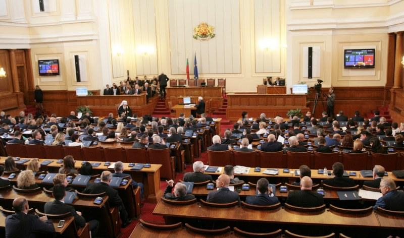 Официално: Цвета Караянчева свиква Народното събрание утре