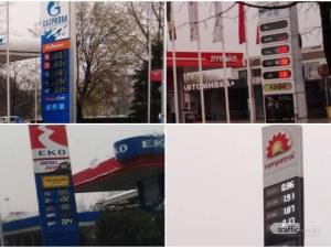 Горивата продължават да падат! Бензин в Пловдив за 1.50 лв./л. , газта – 0,75 лева