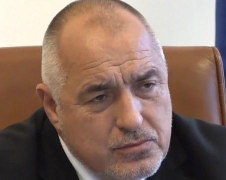 Борисов: Да уморим хората ли иска президентът? Ако наложи вето, вадя ГЕРБ от залата