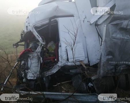 Две жертви на катастрофата край Харманли, поне шестима са ранени ВИДЕО