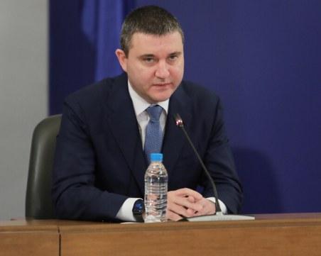 Горанов: Лимит на дълга до 10 милиарда лева не е празен чек