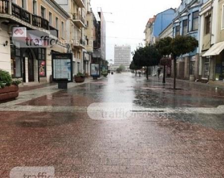 Превалявания от дъжд днес, ето какви температури ни очакват