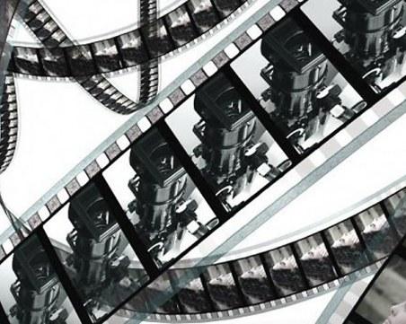 СФФ и Дом на киното подаряват безплатен достъп в интернет до световна селекция арт филми
