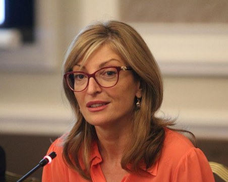 Захариева призова Брюксел да не дава ход на пакет