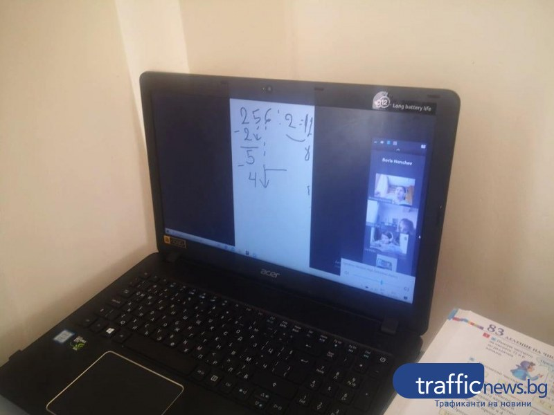 Над 5000 са онлайн класните стаи в Пловдив