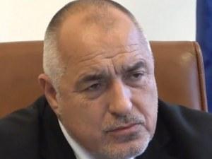Борисов: Ако президентът наложи вето, вадя ГЕРБ от залата