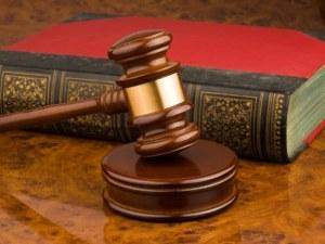 Вече можем да подаваме жалби в прокуратурата онлайн