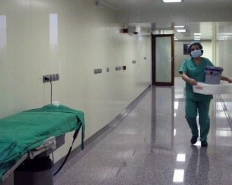 48-годишна жена с COVID-19 е починала в