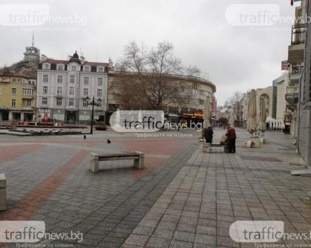 Ген. Мутафчийски: В Пловдив има задържане, но това не означава хората да излизат на Главната