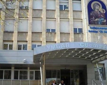 Още жертви на COVID-19 в България! Починаха двама мъже