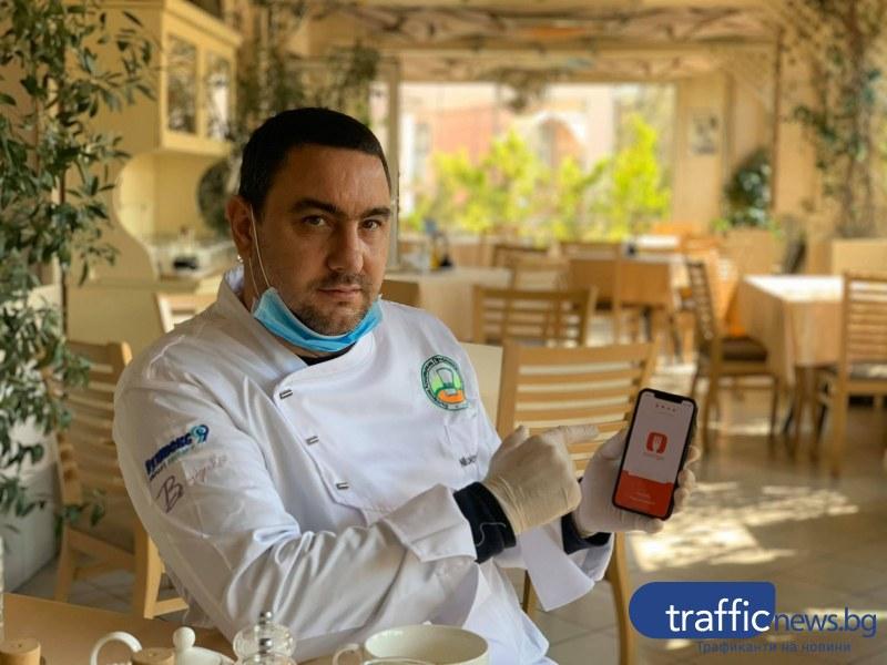 Пловдивски ресторант намери начин да работи