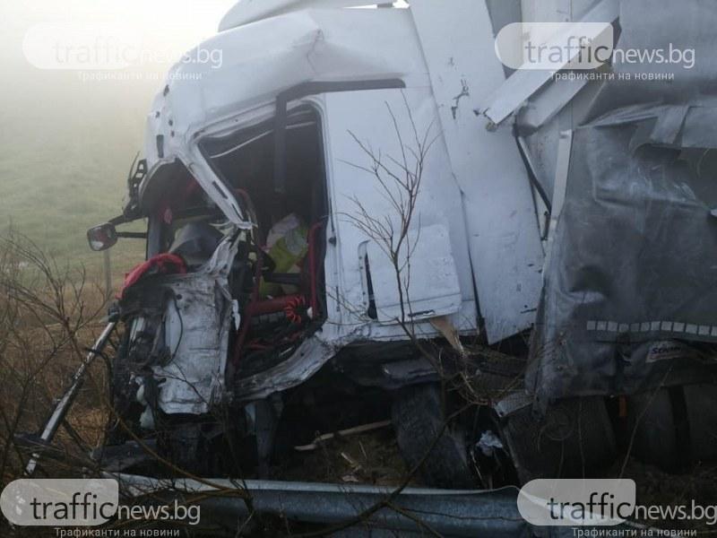 """Възстановиха движението по АМ """"Марица"""" след мелето с над 20 камиона"""