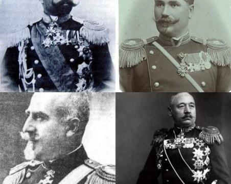 Първото военно училище отворило врати в Пловдив
