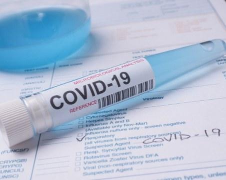 Жена на 66 години е новият случай на заразен с коронавирус в Смолян