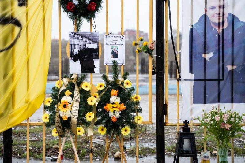 Феновете на Ботев отбелязаха 3 месеца от смъртта на Тоско