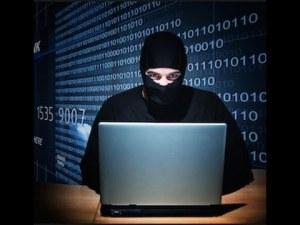 Дело за шпионаж е разпределено на конкретен съдия от IP адрес, който е извън България