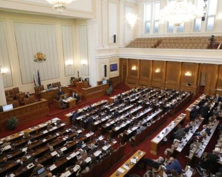 Актуализацията на Бюджет 2020 бе приета на второ четене