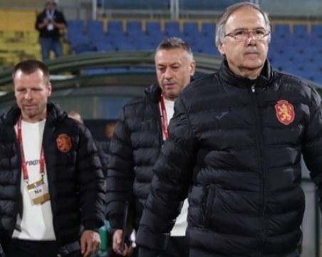 България остана без национален селекционер