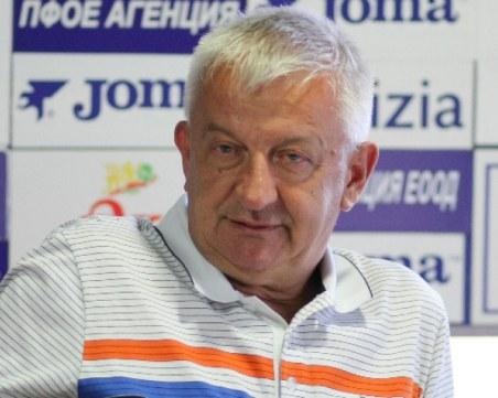 Крушарски: Искаме край на първенството, защото ни устройва