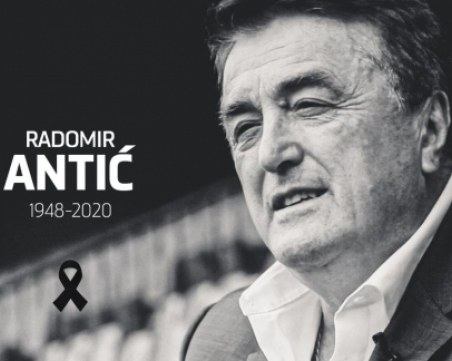 Отиде си легендарният треньор Радомир Антич