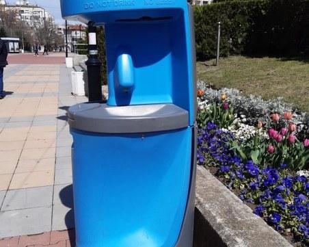 В Асеновград поставиха чешми и забранителни табели във връзка с COVID-19