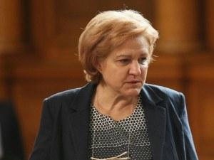 Менда Стоянова: Не можем да пуснем печатницата като Тръмп и да раздаваме пари