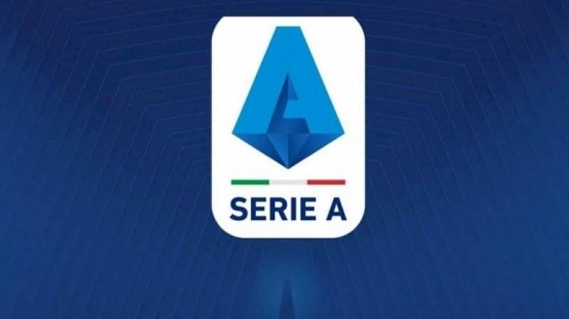 В италианската Серия А се разбраха за намаляването на заплатите