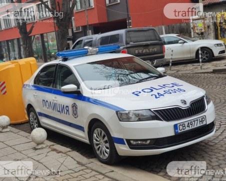 Младеж потроши кметство край Пловдив, закопчаха го
