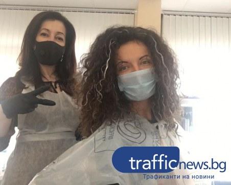 Разрешиха на фризьорските салони в Пловдив да работят