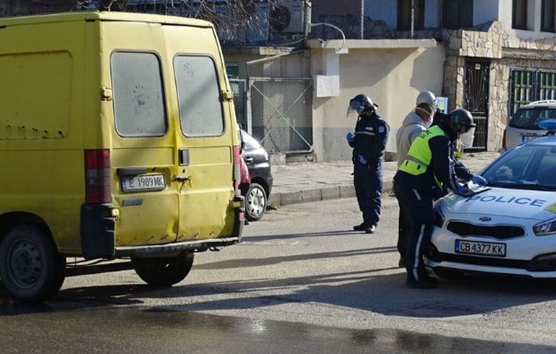 Акция в Благоевград! Има арестувани