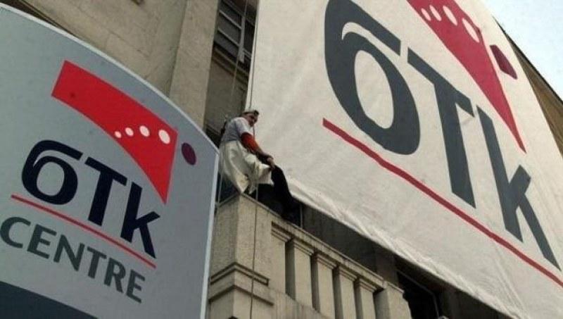 ЕК одобри сделката за продажбата на БТК
