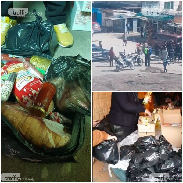 Гастарбайтери помагат на Столипиново, пари и храна пристигат за жителите на квартала