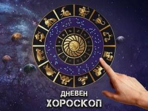 Хороскоп за 8 април: Стрелци - енергията ви се изчерпва, Козирози - изяснете нещата