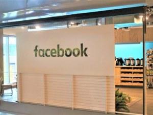 Заради пандемията: Facebook започва да следи абонатите си