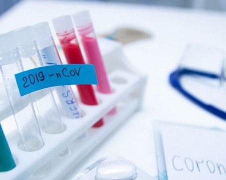 593 са потвърдените случаи на COVID-19 у нас