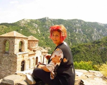 Асеновград загуби един от най-добрите си учители