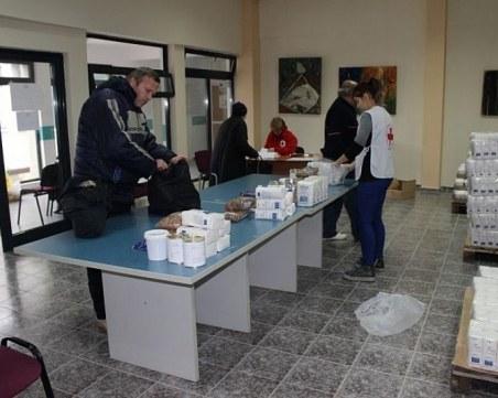 БЧК започва раздаването на хранителни пакети в Пловдив