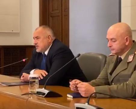 Борисов: Целият борд на ББР ще бъде освободен! Възмутен съм