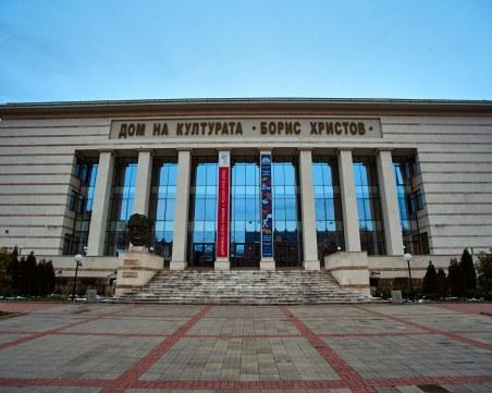 Дезинфекцират Дома на културата в Пловдив заради сесията на общинския съвет